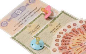 Программа материнского капитала может быть продлена до 2024 года
