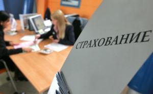 Эксперты зафиксировали высокий рост страхования жизни в России