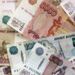 Реальные доходы россиян упали на 2,3%